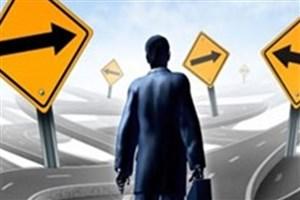 پیشنهاد اختصاص شناسه ملی به مجوزها و کسب و کارها در کمیسیون اقتصاد هیات دولت
