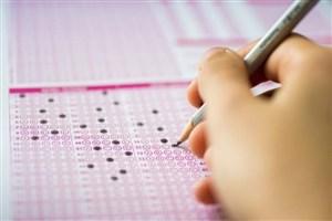ثبت نام حدود 29 هزار داوطلب در آزمون کاردانی به کارشناسی/ فردا آخرین مهلت ثبت نام