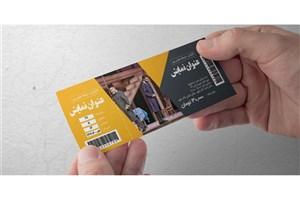 اساسنامه شورای سامانههای فروش اینترنتی تئاتر نهایی میشود