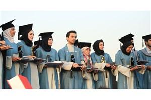 هدیه ازدواجِ دانشجویان برتر تا 5 میلیون تومان افزایش یافت