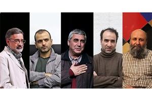 ۵ نامزد نهایی «چهره هنر سال انقلاب» معرفی شدند