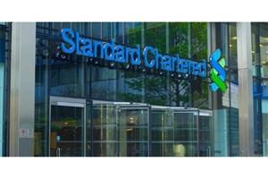 استاندارد چارترد 900 میلیون دلار جریمه میپردازد