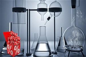 تخفیف 90 درصدی خدمات آزمایشگاهی به نخبگان سراسر کشور