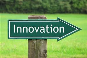 نوآوری؛ کلید معماهای پیچیده آینده
