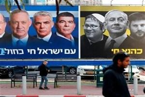 رای گیری انتخابات پارلمانی اسرائیل آغاز شد