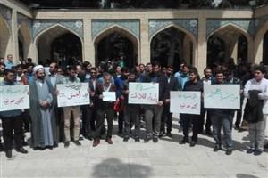 دانشجویان دانشگاه شهید بهشتی تجمع اعتراضی برگزار کردند