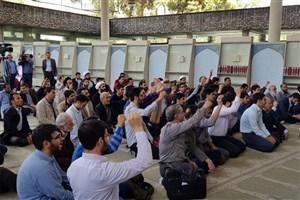 دانشجویان دانشگاه تهران  حمایت خود را از سپاه پاسداران اعلام کردند