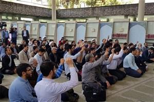 تجمع دانشجویان دانشگاه تهران در واکنش به اقدام خصمانه آمریکا علیه سپاه پاسداران