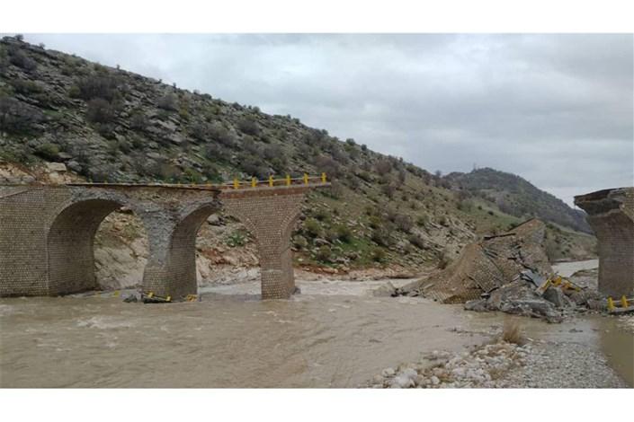 تخریب پل کاکا رضا  در سیل