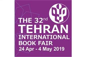 Int'l Publishers to Attend Tehran Book Fair