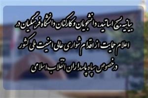 اقتدار انقلاب اسلامی به خاطر ایستادگی و فداکاری مردم ایران است