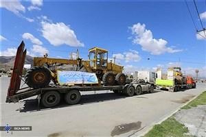 ماشینآلات واحدهای دانشگاه آزاد اسلامی به  پلدختر رسید/ 11 لودر، کامیون و 6 مینی بوس به لرستان ارسال شد