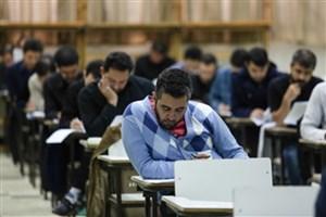 تاخیر دربرگزاری آزمونهای علوم پزشکی به منظور رفاه حال داوطلبان سیلزده
