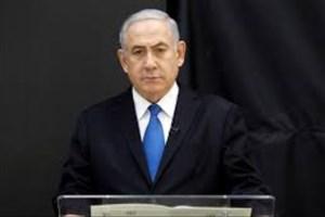 رقیب نتانیاهو شکست را پذیرفت