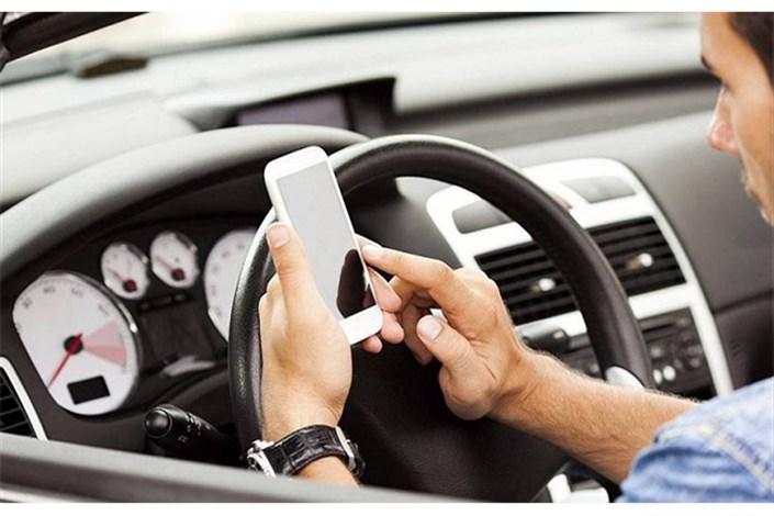 جریمه صحبت با تلفن همراه در رانندگی