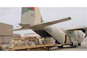 کمکهای بشردوستانه عمان به ایران ارسال شد