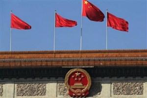 چین از پیشرفت مذاکرات با آمریکا خبر داد