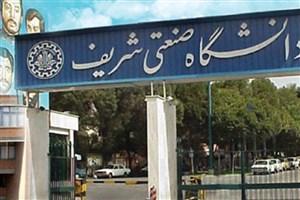 آخرین مهلت ثبتنام در جشن دانشآموختگی نخبگان دانشگاه شریف اعلام شد