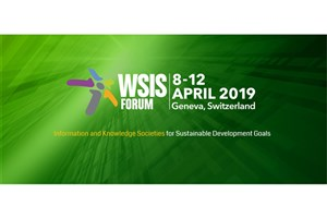 Iran Wins WSIS Forum 2019 e-Science Section Prize