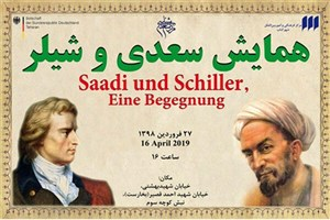 Tehran to Hold Sadi, Schiller Meeting