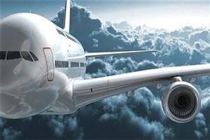ارتقای بانک اطلاعاتی حوزه تجاری در  صنعت هوایی