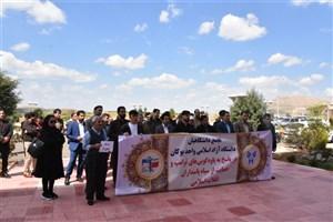 تجمع ضد آمریکایی در دانشگاه آزاد اسلامی بوکان