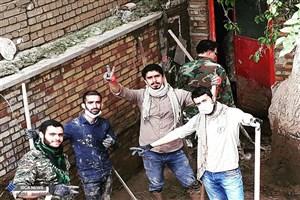 حضور دانشجویان بسیجی دانشگاه آزاد اسلامی واحد رشت در مناطق سیل زده لرستان