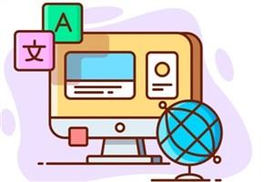ترجمه هوشمند مقالات با استفاده از هوش مصنوعی و یادگیری ماشین