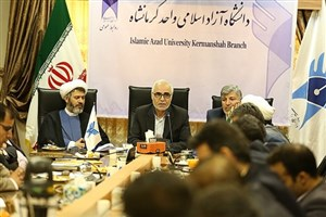 منابع درآمدهای غیرشهریه ای دانشگاه آزاد اسلامی باید افزایش یابد