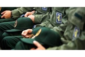 تروریست نامیدن سپاه برخلاف قوانین بین المللی   است