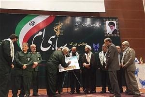 تابلوی «پویش ملی حمایت دانشگاهیان ایران از سیل زدگان کشور» رونمایی شد