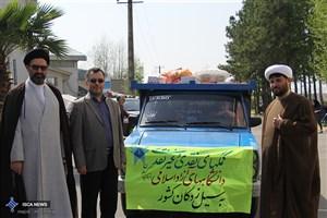 اولین کاروان کمکهای دانشگاهیان دانشگاه آزاد اسلامی گیلان به مناطق سیل زده ارسال شد