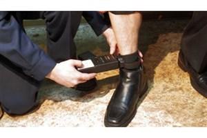 آغاز استفاده از پابندهای الکترونیکی برای مجرمان در گلستان