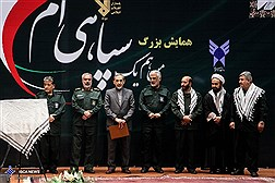 IAU Strongly Condemns Designation of IRGC as Terrorist Organization / In Photos