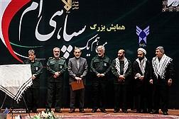 IAU Strongly Condemns Designation of IRGC as Terrorist Organization / In Photos