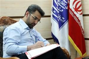 سرپرست معاونت نوآوری وزارت ارتباطات منصوب شد