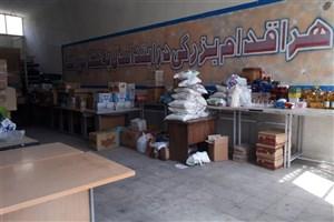 ارسال  کمک های دانش آموزان مدارس منطقه 11  به مناطق سیل زده؛ فردا