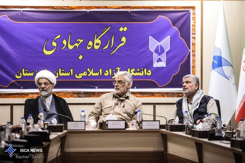 جلسه قرار گاه جهادی دانشگاه آزاد اسلامی  استان خوزستان