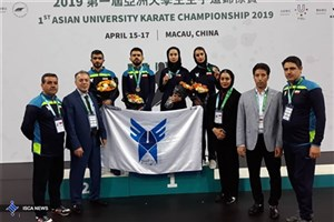 مدال طلای آسیایی در تصرف  کاراته کاران دانشگاه آزاد اسلامی