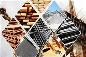 تولید مصالح ساختمانی برای مناطق سیلزده برپایه ماسه بادی