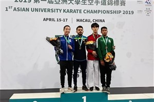 IAU Runner-Up at 1st Asian University C'ship