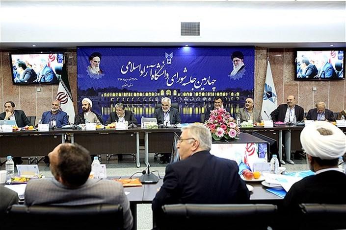 ارائه تسهیلات ویژه برای دانشجویان مناطق سیلزده/ دانشگاه آزاد در کمک رسانی به خوزستان در آماده باش کامل است