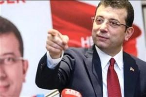 نامزد مخالفان اردوغان شهردار استانبول شد