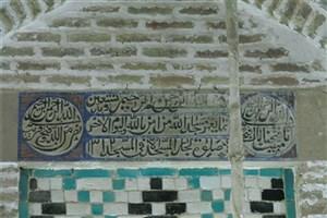 """ثبت ملی مسجد """"حاجعلی حاج علیاکبر"""" شوشتر+عکس"""