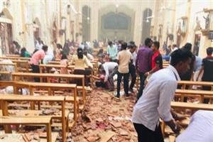 6 انفجار همزمان سریلانکا را به لرزه درآورد