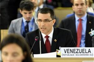 ونزوئلا اقدام آمریکا علیه سپاه را محکوم کرد