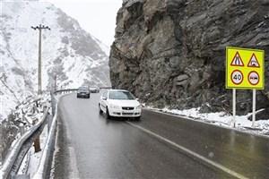 بارش برف و باران درجادههای 8 استان/ ترافیک سنگین در ورودی تهران