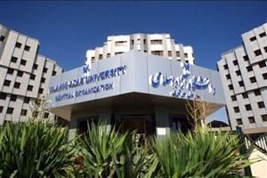 انتخابرشته متقاضیان دکترای دانشگاه آزاد اسلامی 3 اردیبهشت ماه آغاز می شود