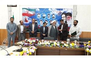 رئیس بسیج دانشجویی دانشگاه آزاد اسلامی واحد یاسوج منصوب شد