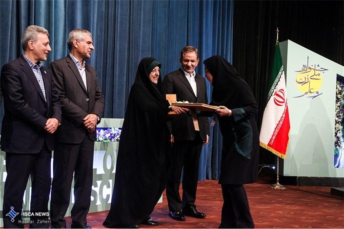 آیین اختتامیه دومین جشنواره ملی زن و علم در دانشگاه تهران